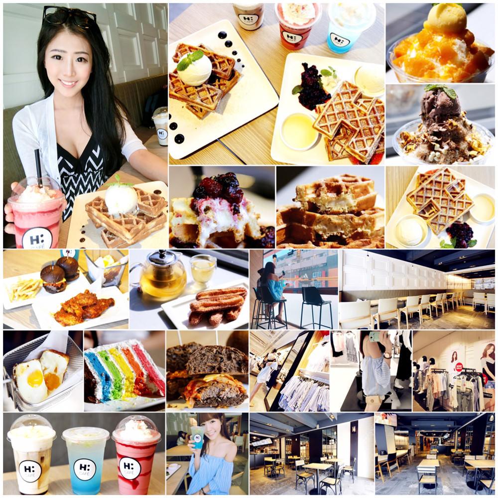 """[韓式。cafe] """"H: Café"""