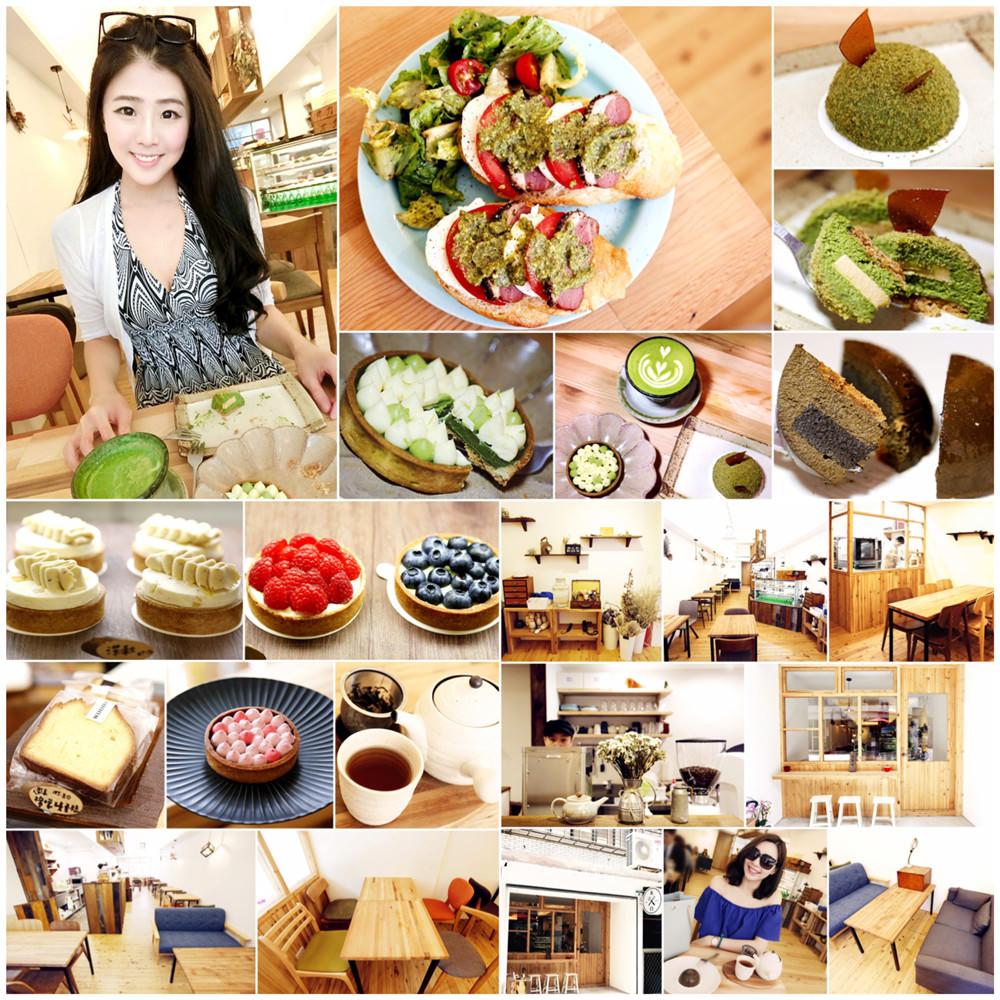 """[日式。cafe] """"木白甜點咖啡店"""