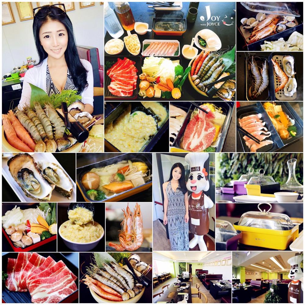 """[板橋美食。火鍋] """"富呷一方 健康料理"""" 蒸、涮、燜、燒 一鍋四吃 (捷運新埔站) ♥ JoyceWu。食記"""