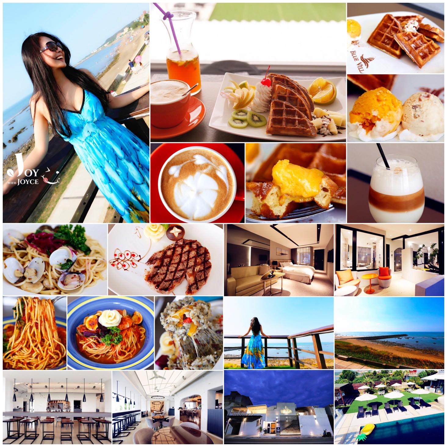 """[海景餐廳] """"BLUE VILLA 藍舍.泳池別墅"""" 享受寧靜海風的餐酒好去處 夢幻海邊派對 (北海岸/淺水灣咖啡街)♥ JoyceWu。食記"""