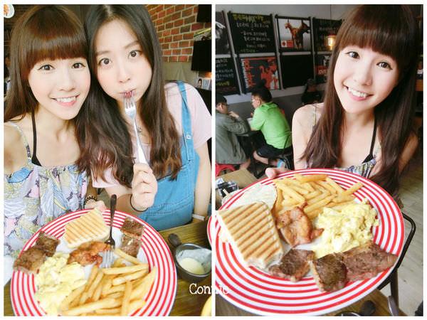 台南。美食 Lazy bones懶骨頭美式早午餐Brunch 吃得飽又美味 ♥ 小Connie愛夢遊。食記