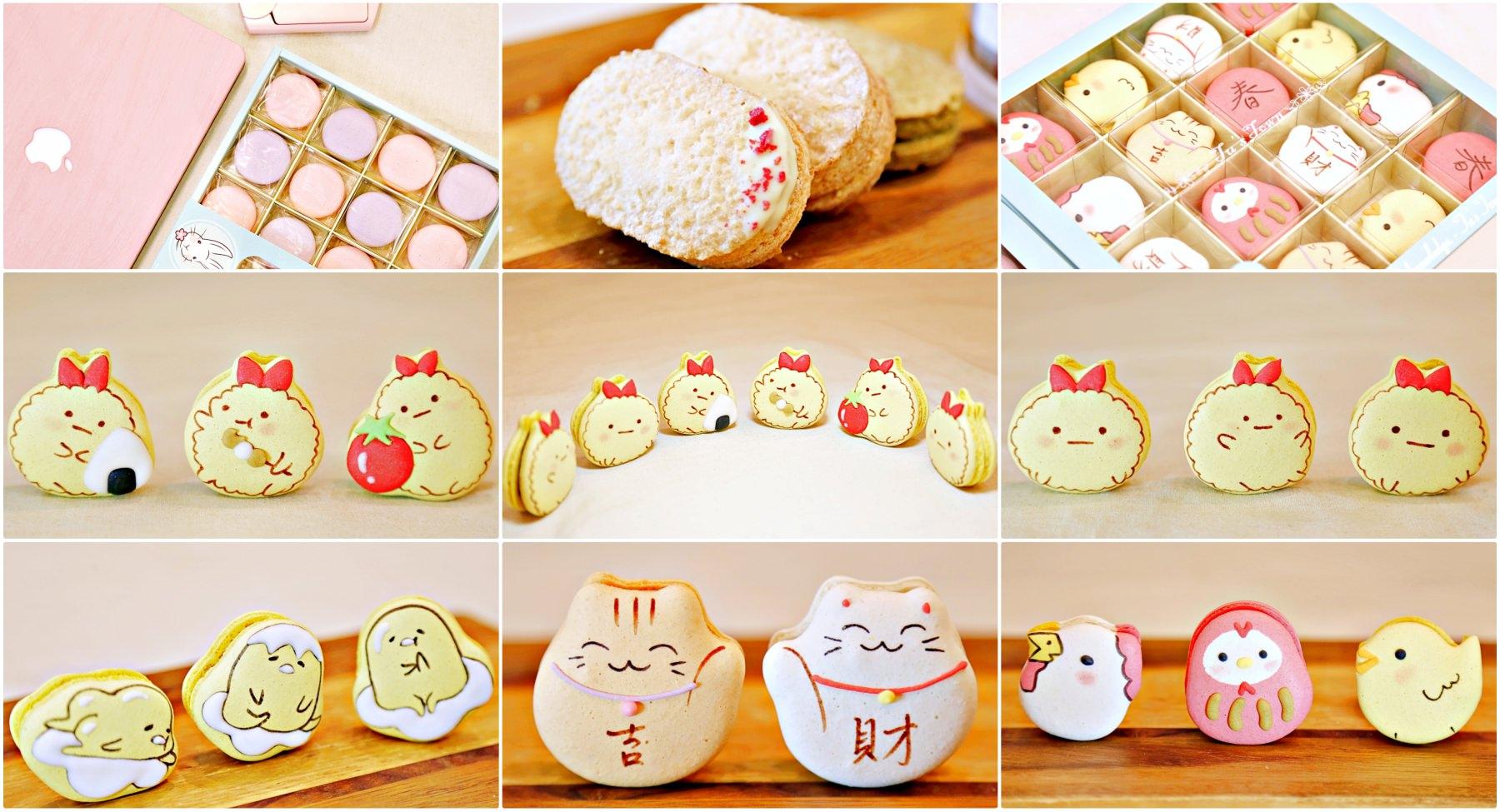 客製化造型馬卡龍 過年送禮結婚小物 ♥ Tu's Town Pâtisserie《兔思糖法式甜點》♥ Joyce食尚樂活。餐桌記
