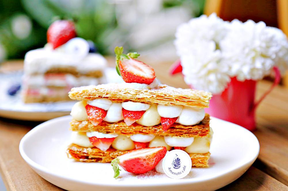 [信義。甜點下午茶] 雨日菓物 Amenohi cafe ♥日式風格草莓季手作水果塔 現做千層派 (捷運101世貿站/四四南村旁)♥ Joyce食尚樂活。食記