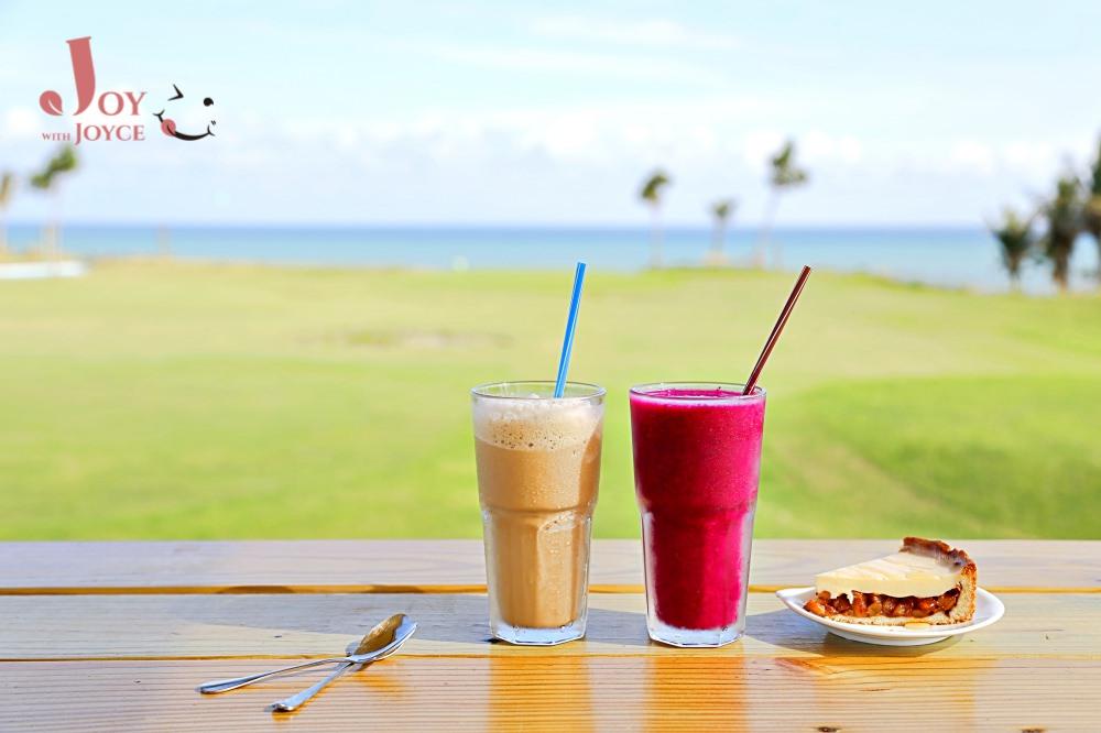 「台東。夢幻海景餐廳」♥ 都蘭海角咖啡 Dulan Cape Café ♥  歐洲人開的背山面海下午茶 西班牙菜 ♥Joyce食尚樂活。食記