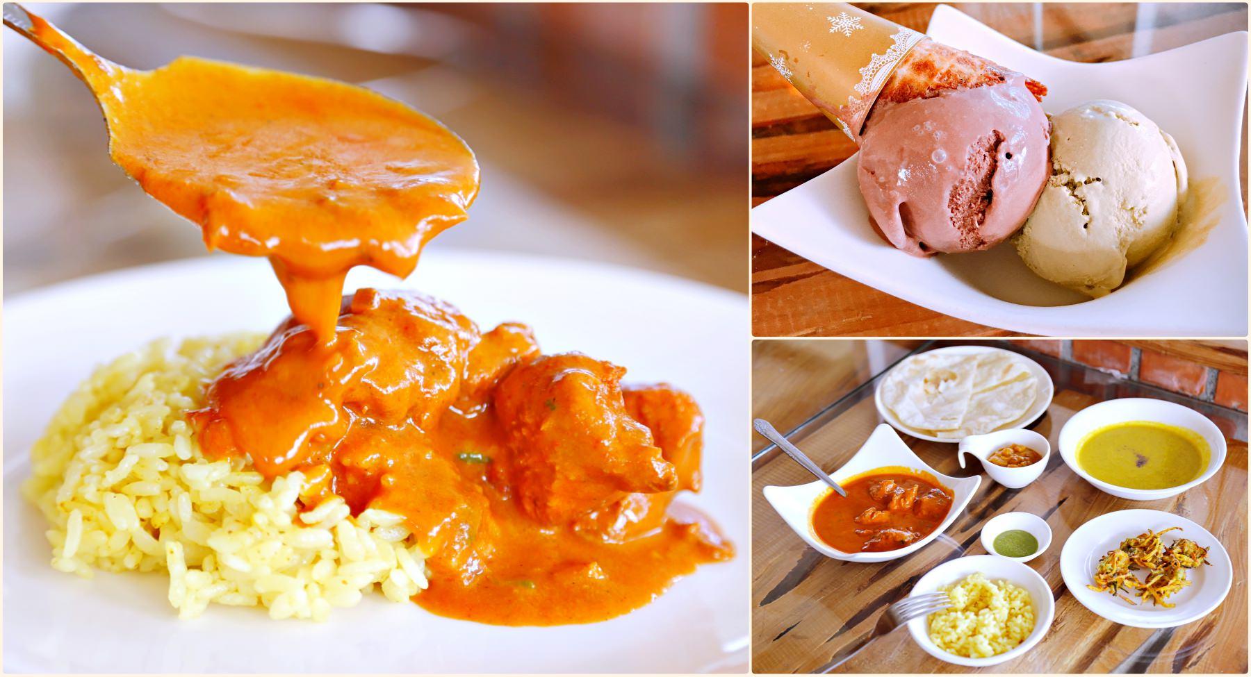 隱藏在山腳下的台東異國美食♥ 都蘭印度咖哩&冰淇淋雪酪冰棒 ♥Joyce食尚樂活。食記