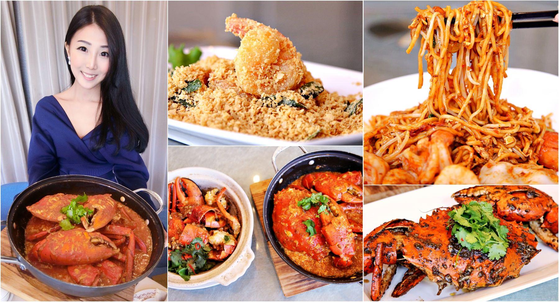 新加坡必吃辣椒螃蟹台北店開幕♥ 珍寶海鮮餐廳 Jumbo Seafood ♥ 大啖星國老字號傳統活海鮮美食菜單  過年圍爐開運盆菜桌菜 包廂 (台灣信義/捷運市政府站/新光三越A8) ♥ JoyceWu。食記