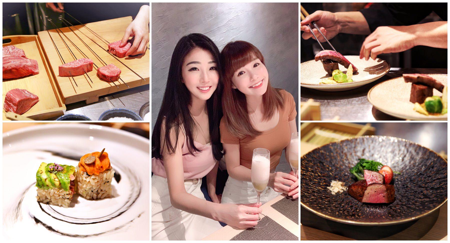 ♥Yoru Omakase♥  窯烤和牛日式法餐 よる2019二訪夏季菜單!( 東區/微風廣場旁/捷運南京復興站/忠孝復興站)♥ JoyceWu。食記