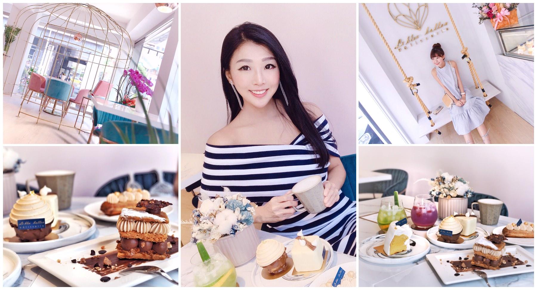 大安區信義安和站新開 ♥♥ 藍氣球 Le Bleu Ballon Pâtisserie 有點法式的手工點心舖 藍帶甜點下午茶 ♥ JoyceWu。食記
