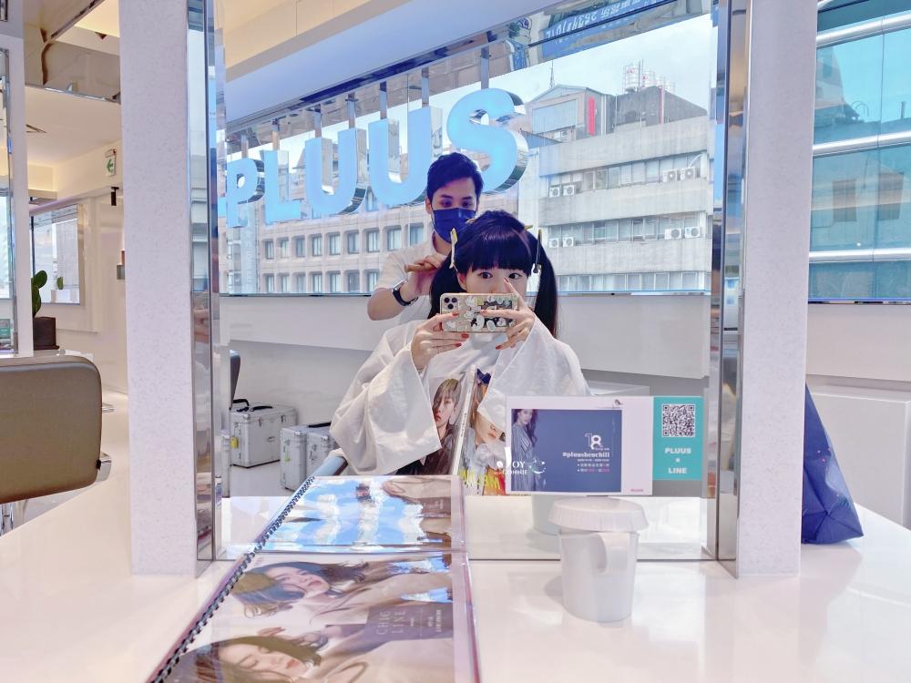 中山站染髮pluus設計師Cosmo