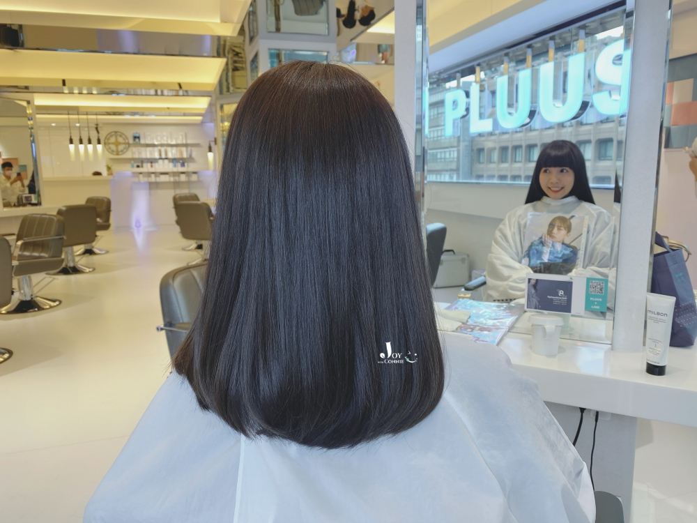 中山區染髮效果