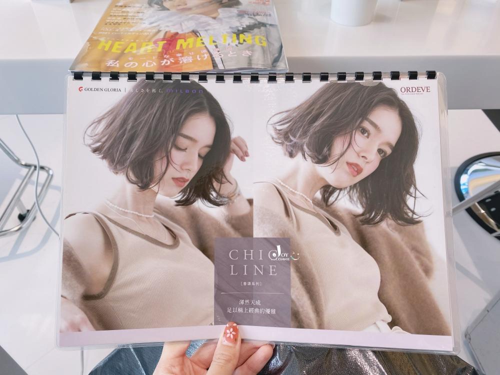 台北染髮氣質冷棕色