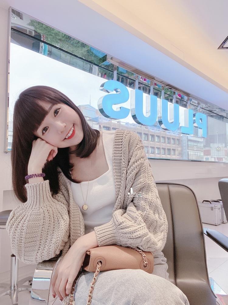 PLUUS中山新店染髮
