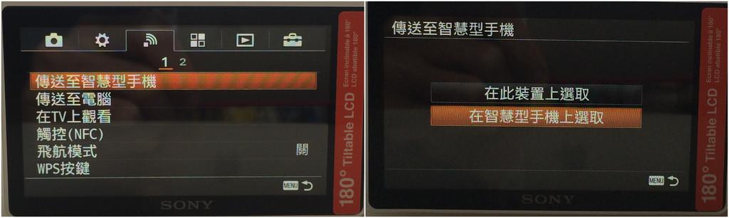 DSC06562 (47)_副本_副本