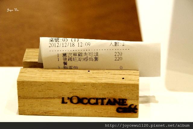 locc (54)
