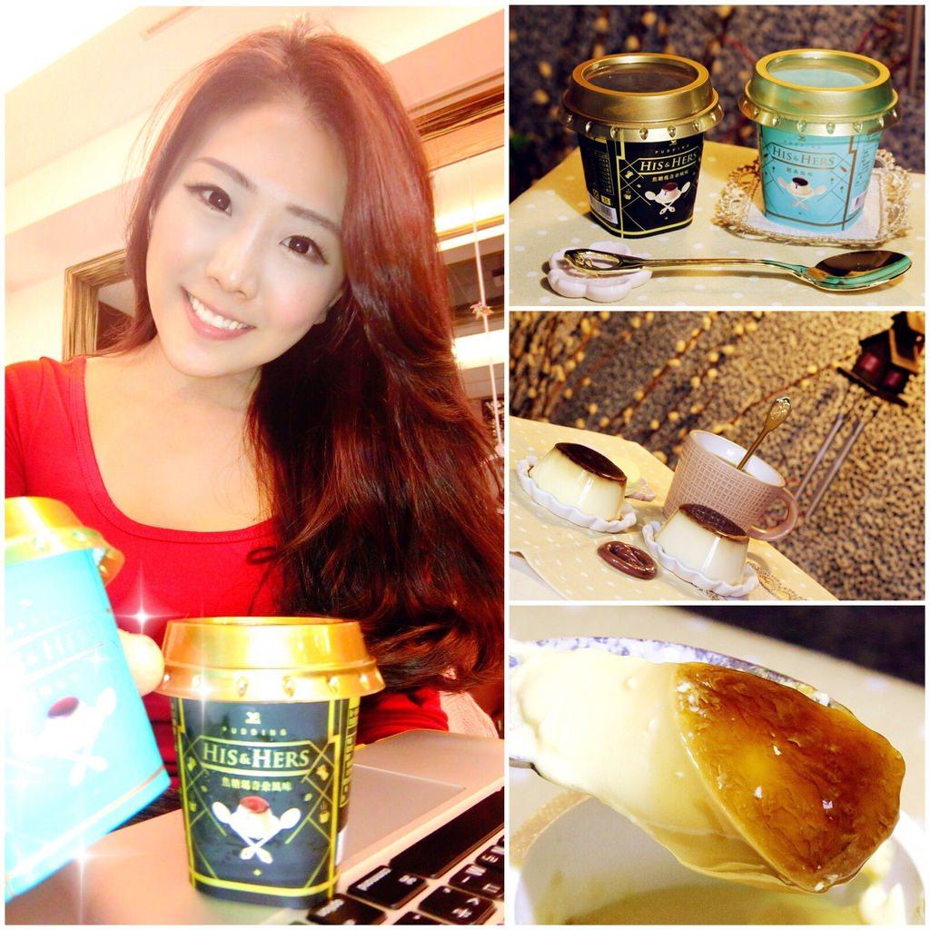 [甜點單品] ♥ HIS&HERS 義式布丁 ♥ 原味vs焦糖瑪奇朵風味 超商新發現的平價高質感點心!
