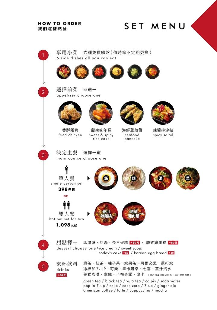 minik_menu_0126_04.jpg