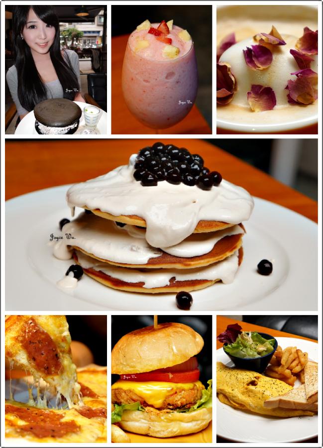 [綜合式。cafe] 新開幕♥ 美好年代 Belle Époque 復古主題餐廳 珍珠奶茶鬆餅塔 巨大OREO鬆餅塔 義大利麵 披薩 美味蟹堡 (東區/忠孝復興站) ♥ JoyceWu。食記