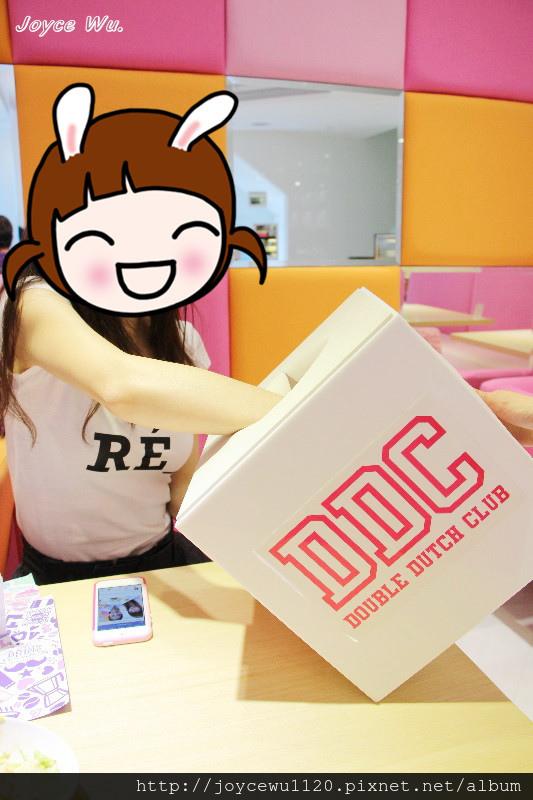 ddc (170).JPG