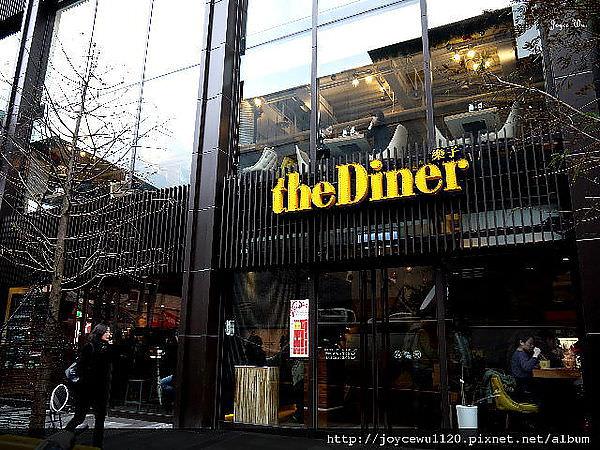 [美式。早午餐] 樂子 the dinner 信義旗艦店 (ATT4FUN) ♥ JoyceWu。食記