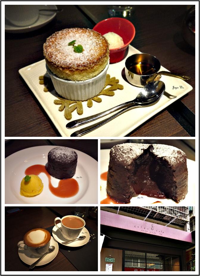 "[cafe] 充滿溫暖的 ""Caldo Cafe"" 咖朵咖啡 現烤熱甜點。三明治。精品手沖咖啡 (東區/sogo百貨後巷)♥JoyceWu。食記"