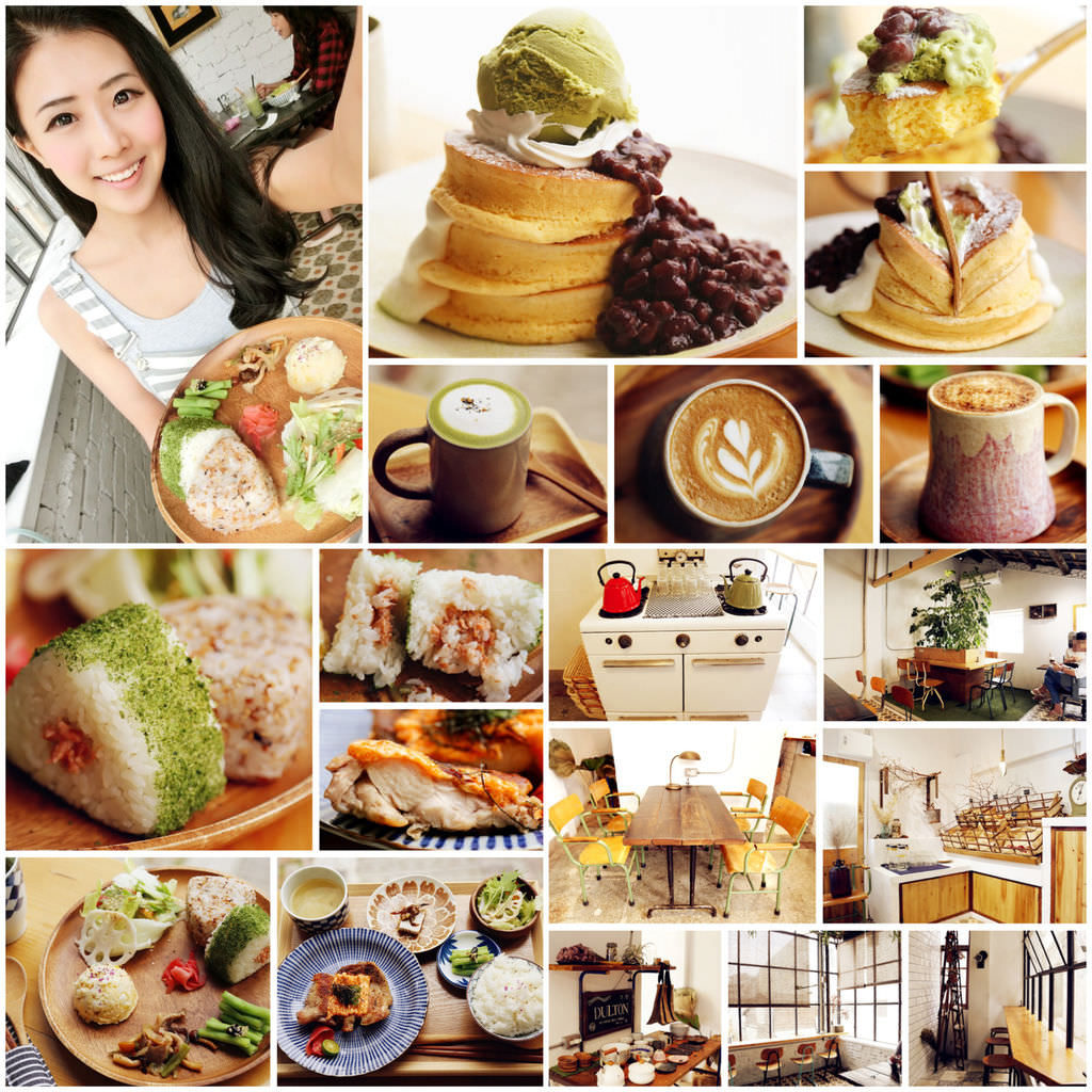 "[cafe] 超人氣♥ ""kokoni cafe"" (ici cafe二店)♥  老宅裡的日式咖啡廳 現烤厚鬆餅 抹茶 甜點 下午茶 咖啡 早午餐 沙拉 定食 有wifi (台南市/中西區/西門路/赤崁樓旁) ♥ JoyceWu。食記"