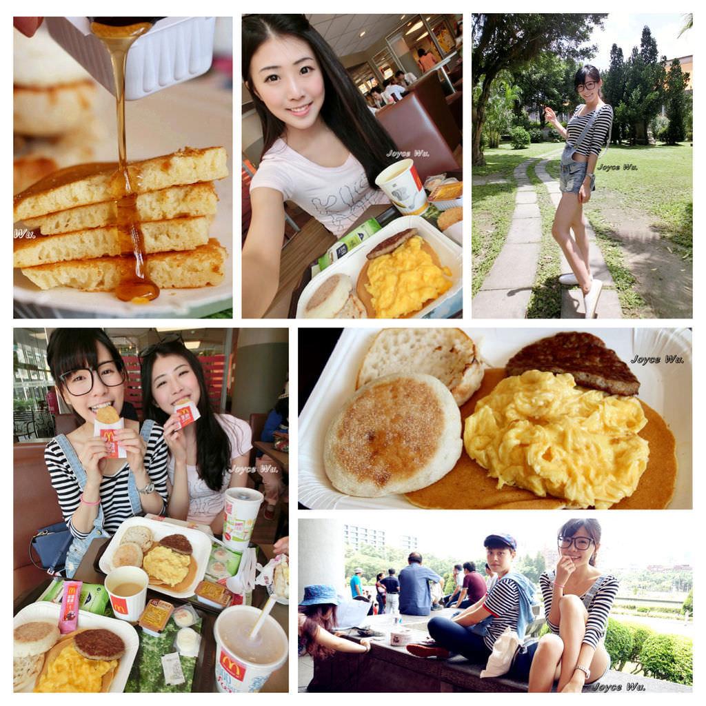 """[樂食] Good Morning! 國父紀念館小遊~ 麥當勞最新 """"好時光大早餐""""。出爐囉  ♥ JoyceWu。食記"""
