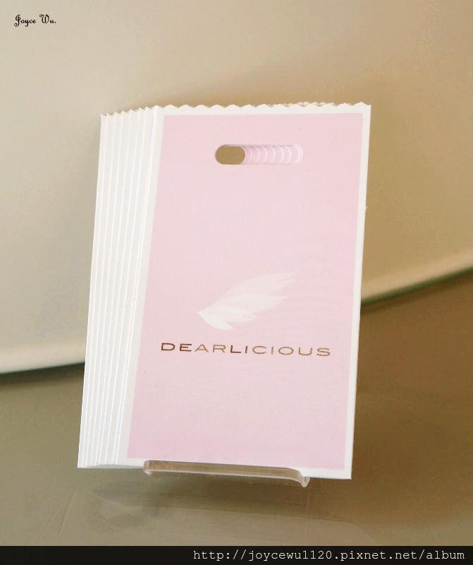 dear (15)