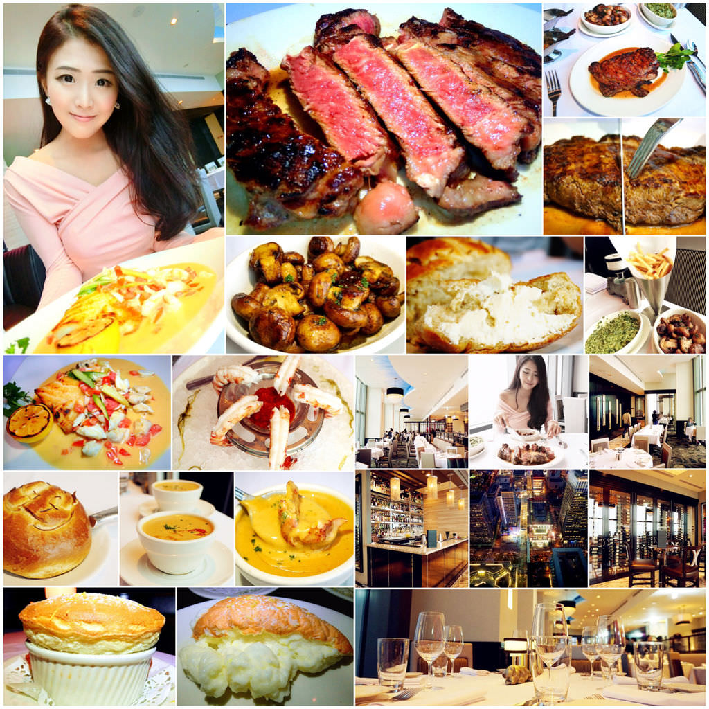 [牛排館] 新開幕 ♥ Morton's The Steakhouse - Taipei 台北莫爾頓牛排館 ♥ ...