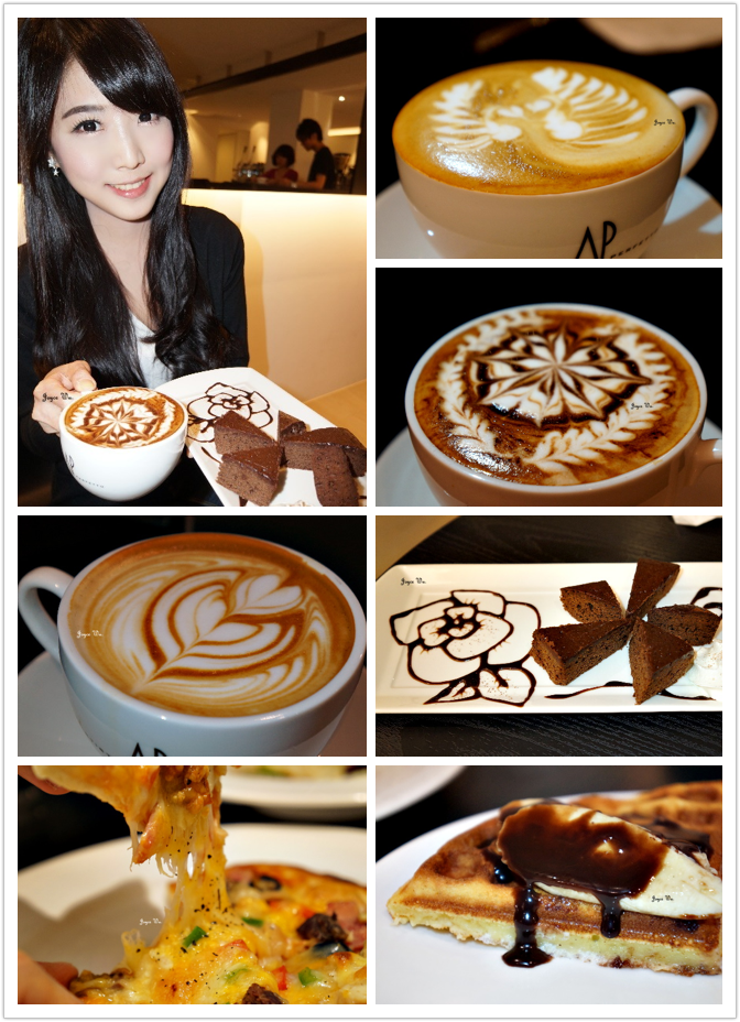 "[cafe] 新開幕 ♥ ""Artista Perfetto"" AP 六個香港來的咖啡愛好者 世界拉花冠軍 鬆餅 甜點 輕食 (信義/松山文創園區旁)二訪♥ JoyceWu。食記"