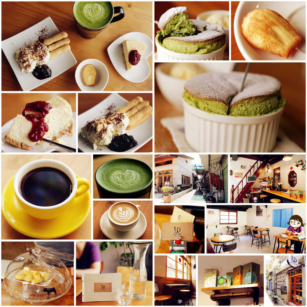 "[cafe] ♥ ""Lazy Day Cafe"