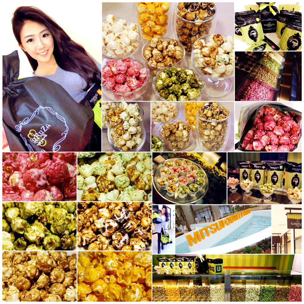 """[甜點] 新開幕超人氣♥ """"KuKuRuZa Gourmet Popcorn"""