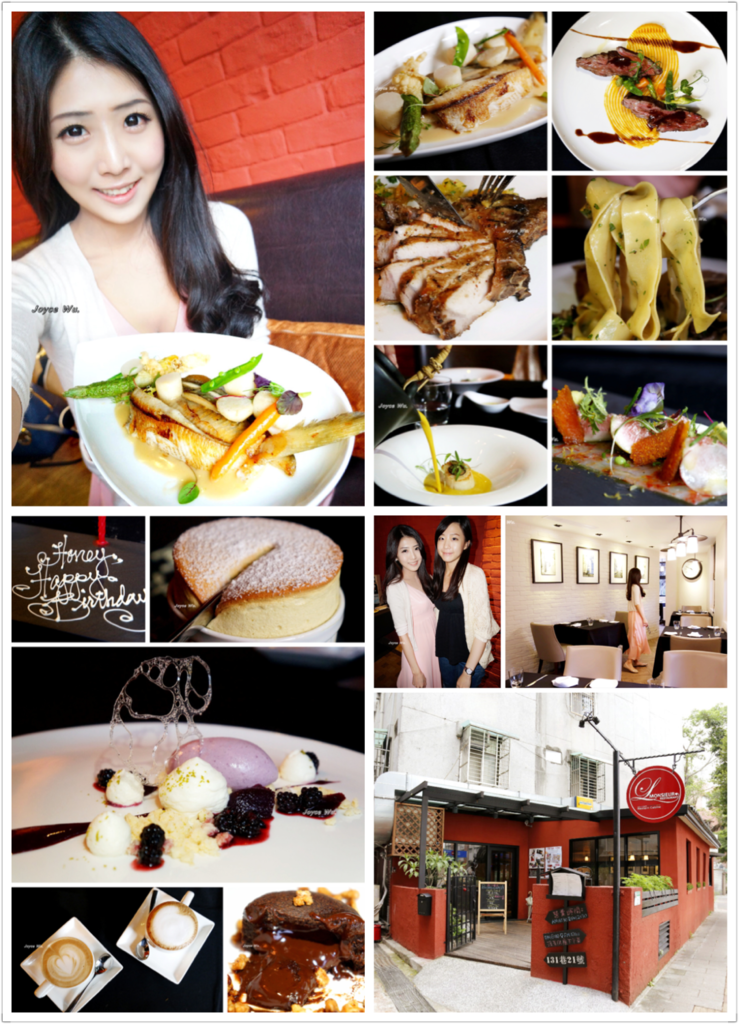 "[義法] 超人氣♥ ""Monsieur L Restaurant"