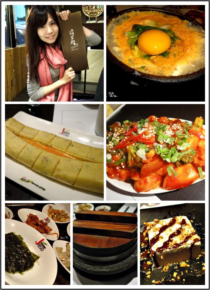 [韓式] ♥♥ DUBU HOUSE 涓豆腐 韓國第一大連鎖嫩豆腐煲專門店 真的好吃! (敦南店) 四訪 ♥ JoyceWu。食記