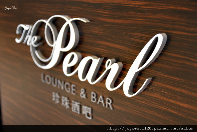 pearl (4)