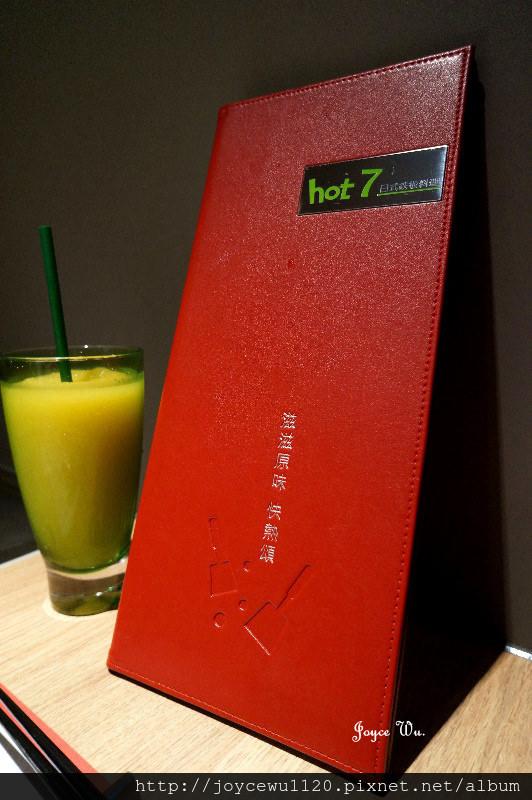 hot7 (38).JPG