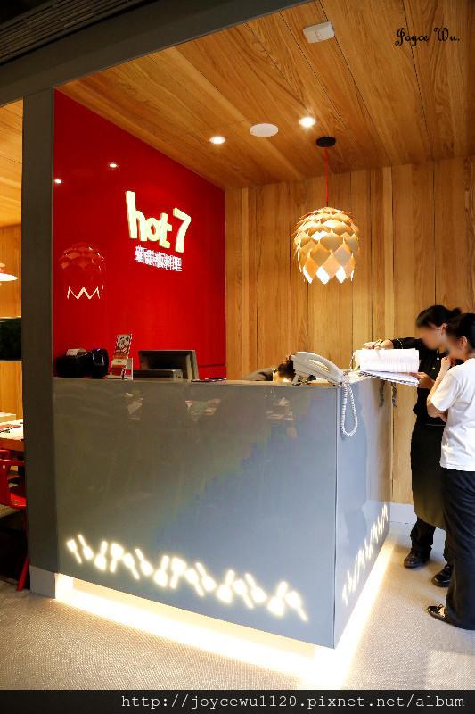 hot7 (7).JPG