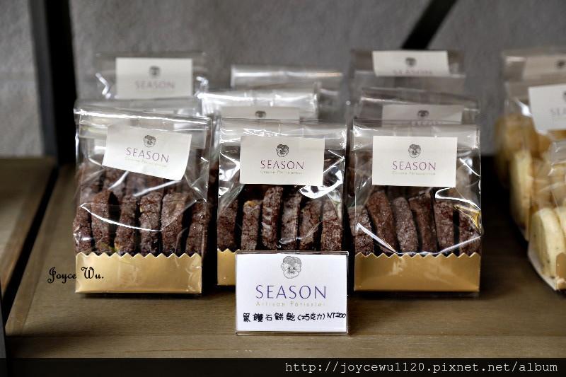 season (23).JPG