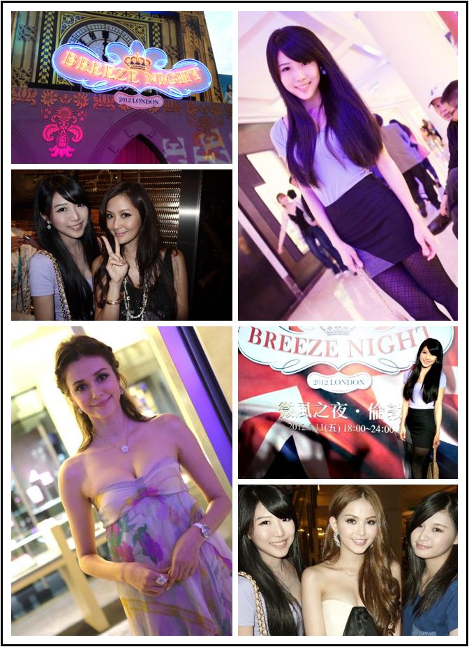 [活動] 2012.5.11 ♥ Breeze Night 微風之夜 :LONDON  照片分享