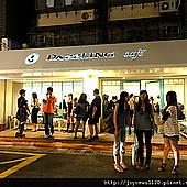 "[cafe] 最熱門蜜糖吐司專賣店 ""Dazzling cafe mint"" (東區)/(二店) 10訪全紀錄 共24訪  ♥ JoyceWu。食記"