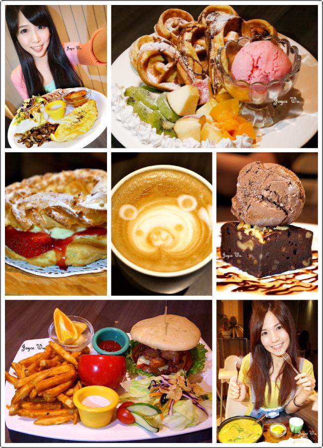 [綜合式。cafe] Tutti Cafe Kitchen 圖比咖啡♥♥  創意大份量早午餐 中西混血漢堡  鬆餅 法式甜點 義大利麵 火鍋 輕食 (中山商圈/松江南京站) ♥ JoyceWu。食記