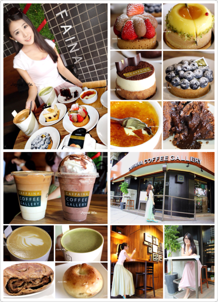 "[cafe]♥Caffaina Coffee Gallery ""卡啡那"