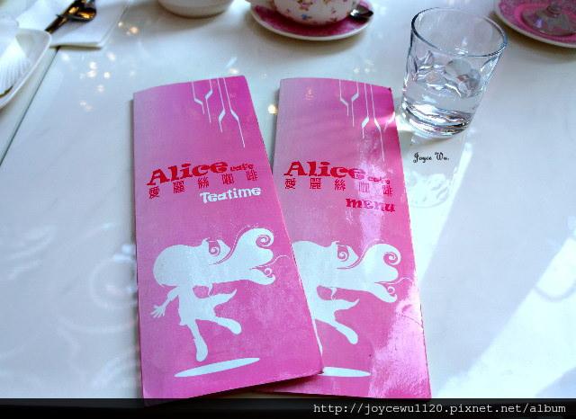alice (55)